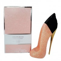 Brand Collection - 250 SaltinhoGlitter Rosa Nude 25ml